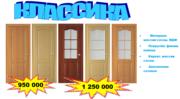 Окна ПВХ,  двери межкомнатные и металлические