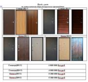 двери межкомнатные и железные